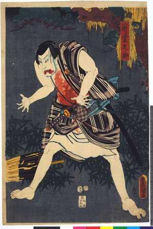 Utagawa Kunisada: 「斧定九郎」 - Ritsumeikan University