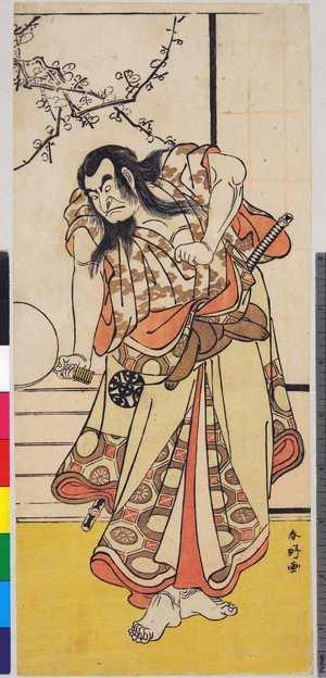 Katsukawa Shunko: - Ritsumeikan University