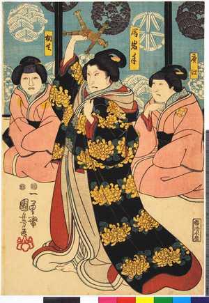 Utagawa Kuniyoshi: 「広江」「局岩手」「桐生」 - Ritsumeikan University