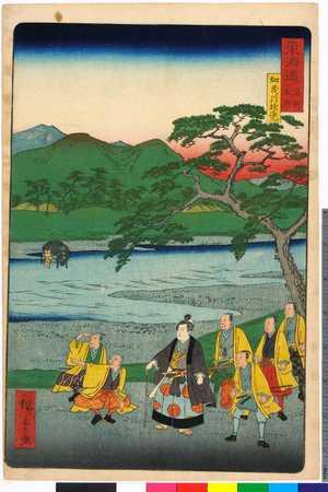 Utagawa Hiroshige II: 「東海道名所之内」 - Ritsumeikan University