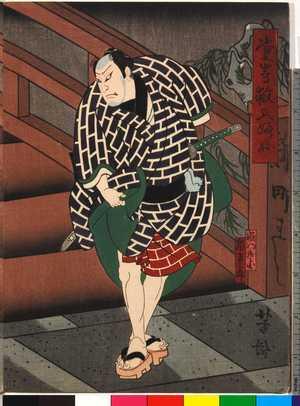 Utagawa Yoshitaki: 「堂島救入ふね」 - Ritsumeikan University