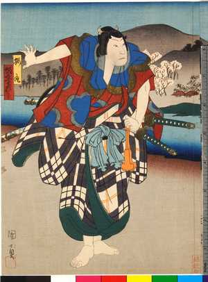 Utagawa Kunikazu: 「桜丸 坂東彦三郎」 - Ritsumeikan University