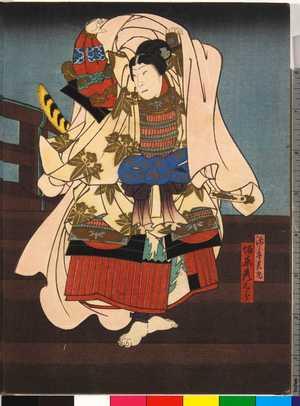 Utagawa Kunikazu: 「源ノ牛若丸 坂東彦三郎」 - Ritsumeikan University
