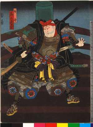 Utagawa Kunikazu: 「弁慶 尾上多見蔵」 - Ritsumeikan University