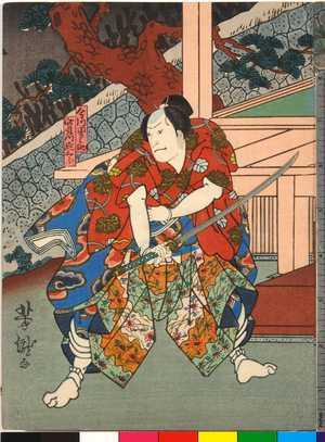 Utagawa Yoshitaki: 「今川男之助 実川延三郎」 - Ritsumeikan University