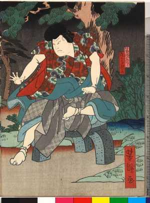 Utagawa Yoshitaki: 「美濃庄九郎 尾上多見蔵」 - Ritsumeikan University