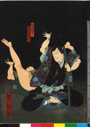 Utagawa Yoshitaki: 「飯沼勝五郎 実川延三郎」 - Ritsumeikan University