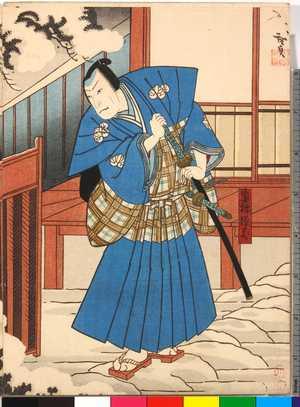 Utagawa Hirosada: 「奥村源蔵」 - Ritsumeikan University