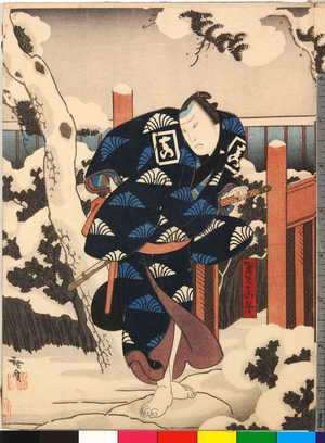 Utagawa Hirosada: 「玉矢真平」 - Ritsumeikan University