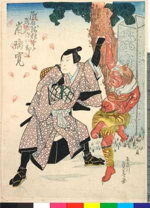 Kano Shugen Sadanobu: 「御名残狂言 民谷源八郎 嵐璃寛」 - Ritsumeikan University