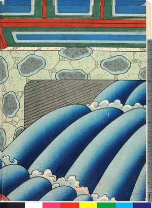 Utagawa Kunikazu: - Ritsumeikan University
