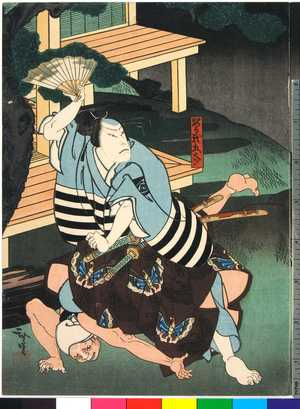 Utagawa Hirosada: 「曽我五郎」 - Ritsumeikan University