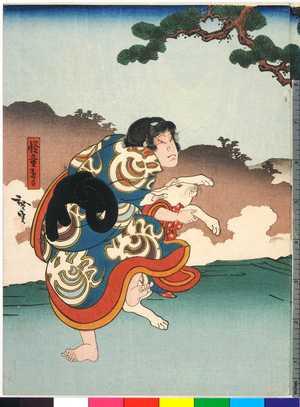 Utagawa Hirosada: 「怪童まる」 - Ritsumeikan University