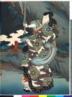 Utagawa Hirosada: 「大膳」 - Ritsumeikan University