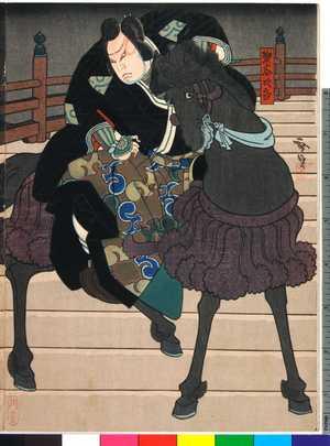Utagawa Hirosada: 「熊谷次郎」 - Ritsumeikan University