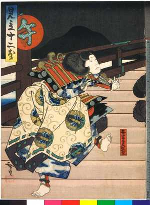 Utagawa Hirosada: 「見立十二支」 - Ritsumeikan University