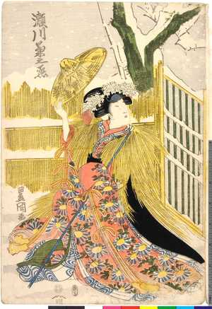 Utagawa Toyokuni I: 「瀬川菊之丞」 - Ritsumeikan University