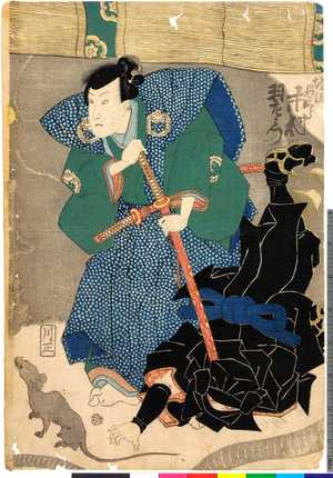 Utagawa Kuniyoshi: 「塩沢丹三郎 市村羽左衛門」 - Ritsumeikan University