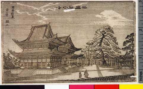 緑山: 「花園妙心寺」 - Ritsumeikan University