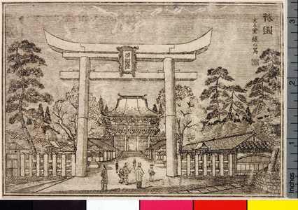 緑山: 「祇園」 - Ritsumeikan University