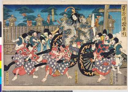 Utagawa Kunisada: 「菅原伝授車引」 - Ritsumeikan University