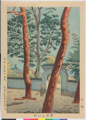 Asano Takeji: 「京洛名刹雪月花之内」 - Ritsumeikan University