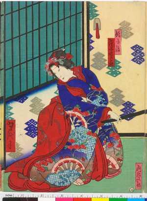 Utagawa Yoshitaki: 「娘小浪 尾上多賀之丞」 - Ritsumeikan University