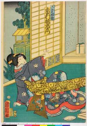 Toyohara Kunichika: 「こし元お菊 市村羽左衛門」 - Ritsumeikan University