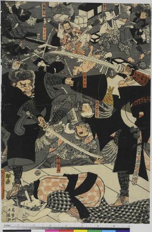 Utagawa Yoshitora: 「三国太郎」「柳下小六」「信濃権太郎」「次兼高」「野呂間兵太」「越前麻生松若」「都三条左衛門」 - Ritsumeikan University