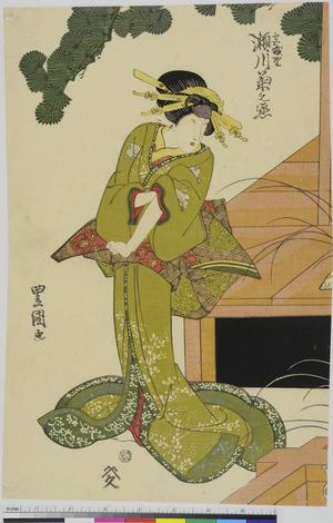 Utagawa Toyokuni I: 「宮城野 瀬川菊之丞」 - Ritsumeikan University