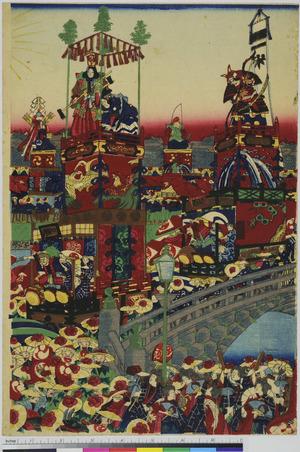 Utagawa Kunitoshi: - Ritsumeikan University