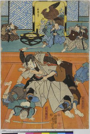 Utagawa Yoshitora: 「仁木弾正」「外記左衛門」 - Ritsumeikan University