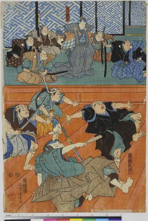 Utagawa Yoshitora: 「細川勝元」「渡辺民部」 - Ritsumeikan University