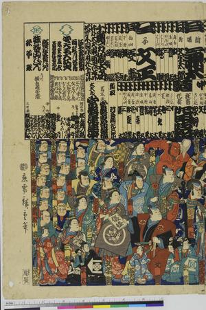 Utagawa Hiroshige: - Ritsumeikan University