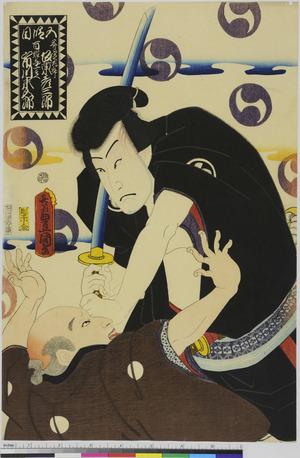 Utagawa Kunisada: 「五段目」 - Ritsumeikan University