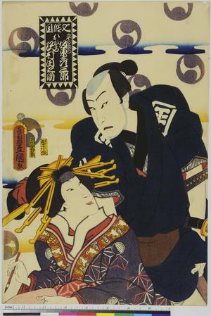 Utagawa Kunisada: 「七段目」 - Ritsumeikan University