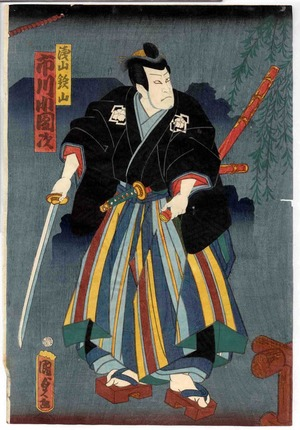 Utagawa Kunisada II: 「浅山鉄山 市川小団次」 - Ritsumeikan University