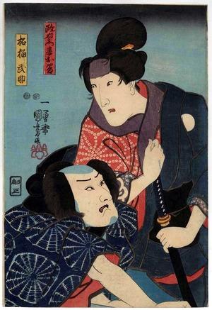 Utagawa Kuniyoshi: 「政右エ門妻お谷」「柘榴武助」 - Ritsumeikan University