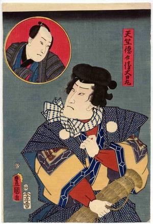 Utagawa Kunisada: 「天竺徳兵衛大日丸」 - Ritsumeikan University