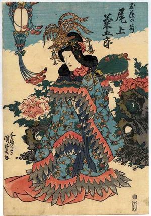 Utagawa Kunisada: 「玉藻の前 尾上菊五郎」 - Ritsumeikan University