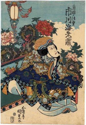 Utagawa Kunisada: 「鳥羽ノ法皇 市川海老蔵」 - Ritsumeikan University
