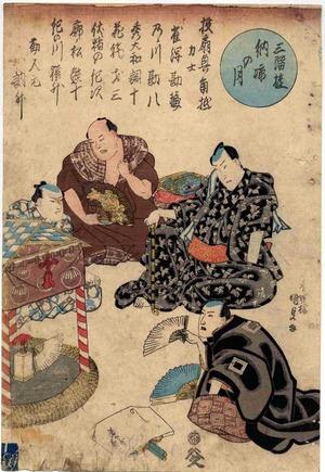 Utagawa Kunisada: 「三階遊 納涼の月」 - Ritsumeikan University