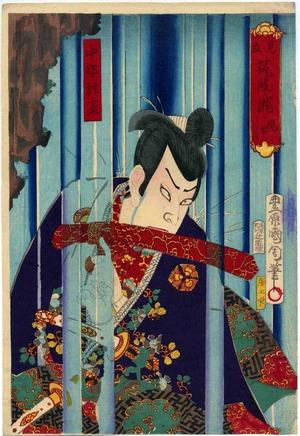 Toyohara Kunichika: 「見立 筑波ノ滝 風間八郎」「中村翫雀」 - Ritsumeikan University