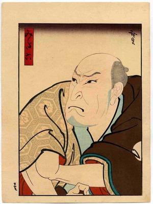 Utagawa Hirosada: 「みだ六」 - Ritsumeikan University