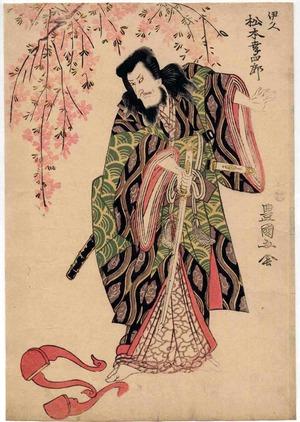 Utagawa Toyokuni I: 「伊久 松本幸四郎」 - Ritsumeikan University