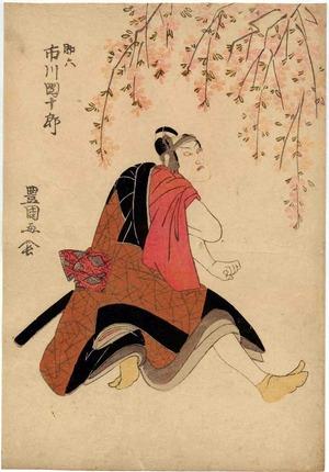 Utagawa Toyokuni I: 「助六 市川団十郎」 - Ritsumeikan University