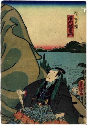 Utagawa Kunisada: 「鷺坂左内 市村羽左衛門」 - Ritsumeikan University