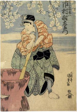 Utagawa Kunisada: 「男けいしや亀八 市村羽左衛門」 - Ritsumeikan University