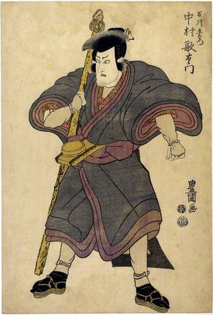 Utagawa Toyokuni I: 「石川五右衛門 中村歌右衛門」 - Ritsumeikan University