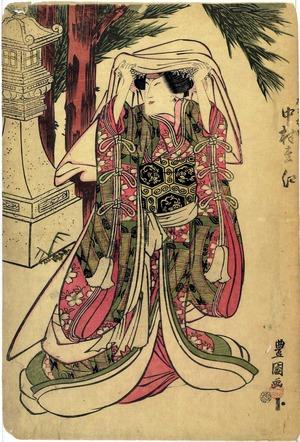 Utagawa Toyokuni I: 「中村松江」 - Ritsumeikan University